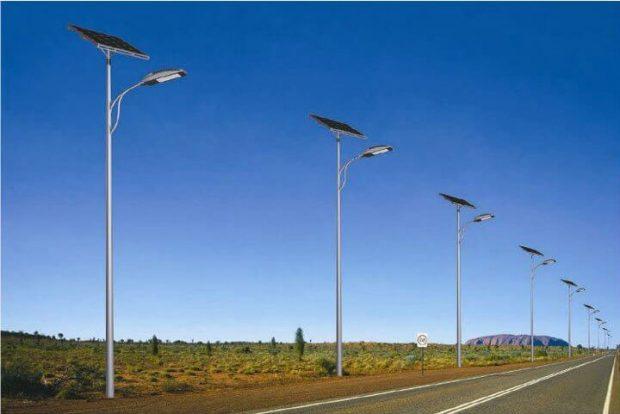 Đèn chiếu sáng đường phố tiết kiệm