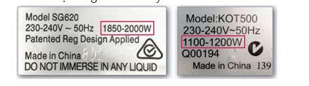Thông tin công suất của một thiết bị sử dụng điện